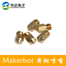 2015 Rushed Hot Sale Reprap Extruder Ultimaker 3d Printer Accessories Brass Nozzle Extrusion Head Makerbot Mk8 0.2 0.3 0.4 0.5