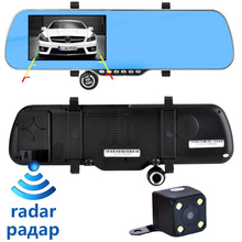 5 inch IPS Car GPS Navigation Rearview mirror Radar Detectors Android 4.4 Car DVR Camera Allwinner A33 Quad-core 1080P DVR Rea(China (Mainland))