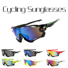 Buy Reflective Sports Men Sunglasses Road Cycling Glasses Bike Goggles Outdoor Sports Bicycle Sunglasses UV400 #85635 for $3.04 in AliExpress store