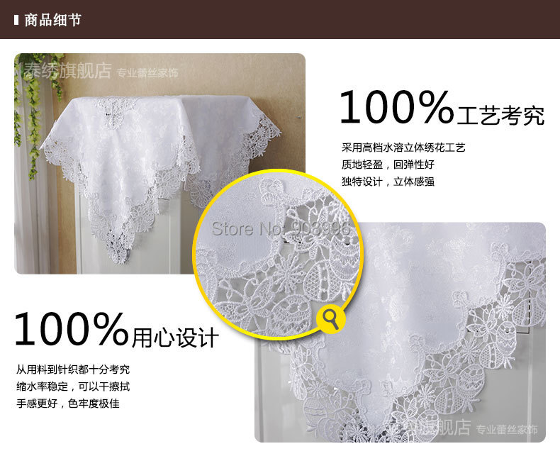 Free shipping-T-81617-8-size:130*130cm-Bleach white lace table cloth tablecloth Easter egg coffee table cloth cover(China (Mainland))