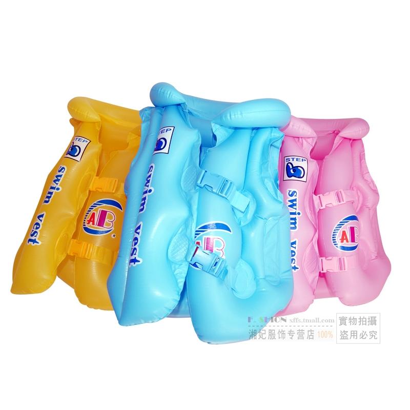 Swimwear child life vest life buoy baby inflatable vest swim ring set(China (Mainland))
