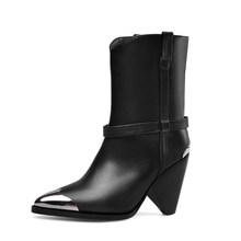 WETKISS Seksi Yılan Derisi Çizmeler Kadın Metal Batı bileğe kadar bot Kadın Başak Topuklu Ayakkabılar Bayanlar Sivri Burun deri ayakkabı(China)