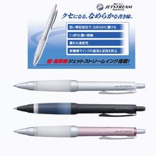 Buy Japan Mitsubishi Uni Jetstream Ballpoint Pen 0.7 mm Alpha Gel Grip Series Metal Body Antifatigue Writing Supplies for $15.30 in AliExpress store