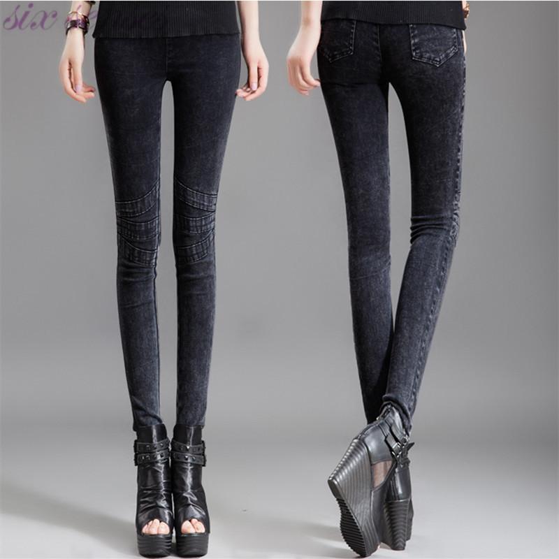 100% Brand New Women Skinny Pencil Jeans Female Stretch Black Low Waist Tight Jeans Slim Fit Plus Size M/L/XL/XXL/3XL/4XL SJ0188(China (Mainland))