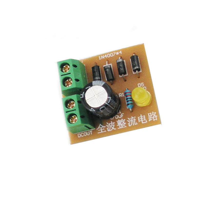 3pcs/lot IN4007 bridge rectifier AC to DC power adapter IN4007 diy kit Full-wave rectifier circuit board kit Fast delivery(China (Mainland))