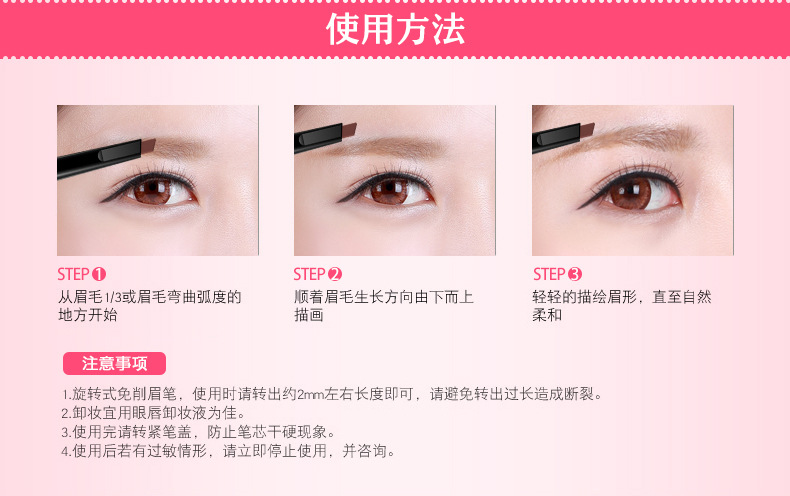 spring factory direct stereo rotary eyebrow pencil thrush lock color waterproof anti sweat thick makeup genuine