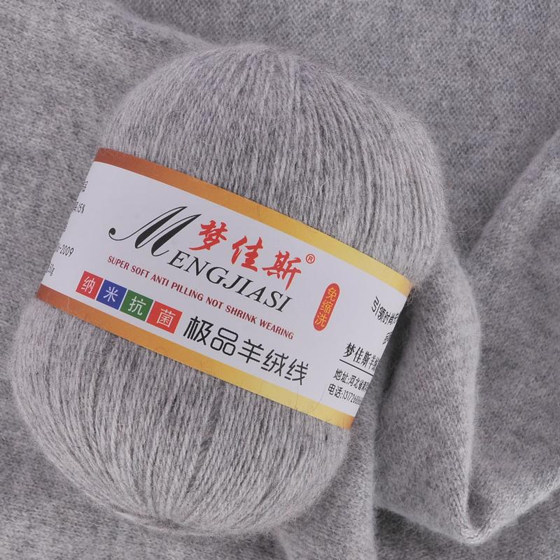 Кашемир пряжа для вязания 32