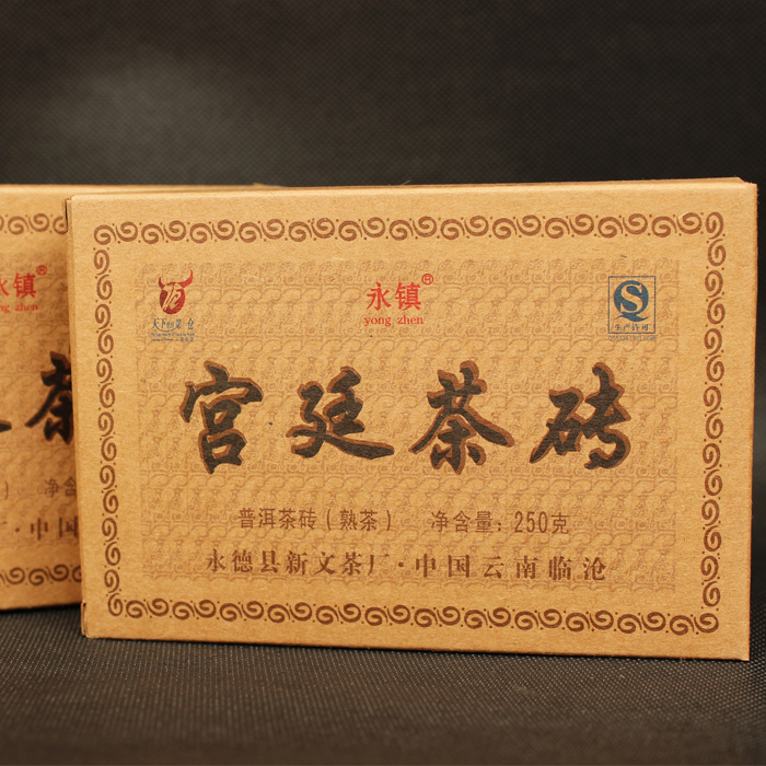 Yunnan big leaves drying green tea Maocha court Chazhuan 250 g cooked brick tea Specials