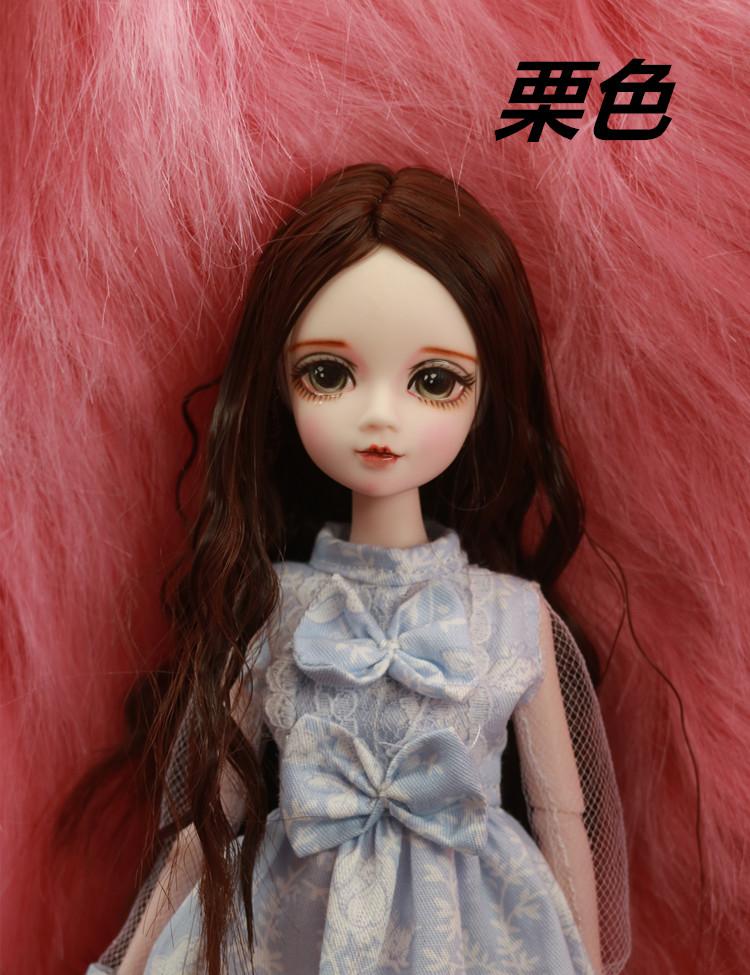 Stop118 gift fashion dress 18