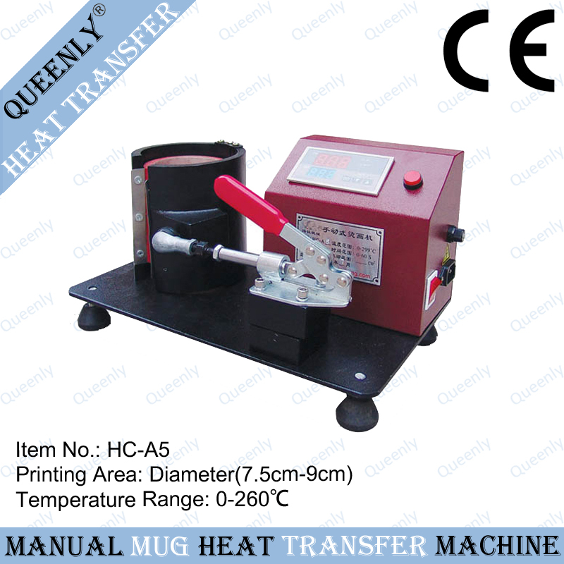 HC-A5 mugs heat transfer machine with CE certificate heat area diameter 7.5cm-9cm(China (Mainland))