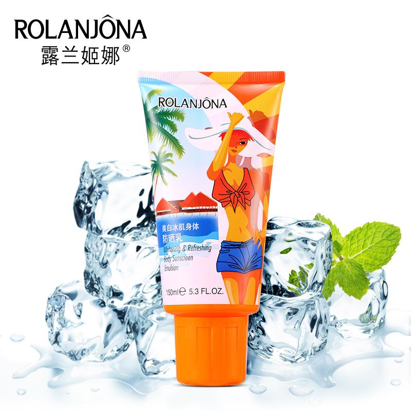 Солнцезащитный крем для тела 150 ROLANJONA SPF10 UVA UVB A2307