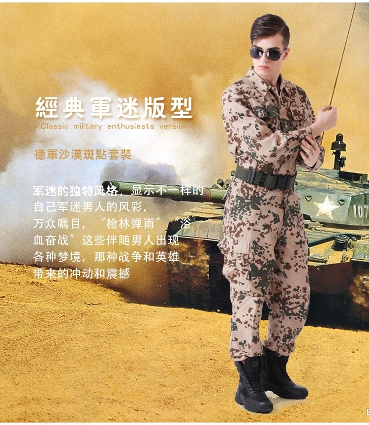us army military uniform men German desert sports CS combat uniforms training jacket pants - Hui Peng's store