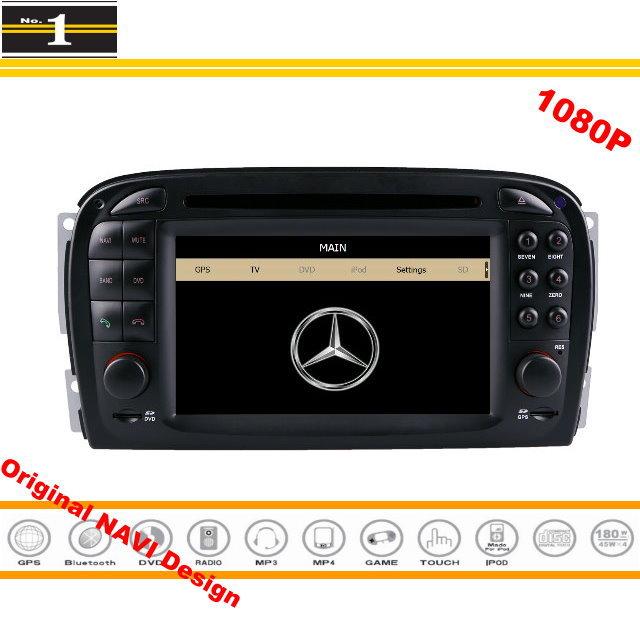 For Mercedes Benz SL-Class R230 2003~2008 - Car Stereo Radio DVD Player GPS Navigation HD Screen System (Original NAVI Design)(China (Mainland))