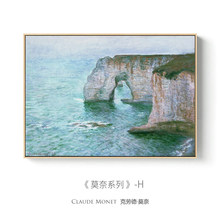 Famous Claude Monet Canvas Painting poster and prints Fashion Modern Wall art pictures For Living room bedroom dinning room cafe(China)