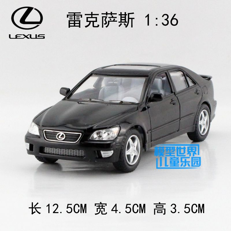 Free Shipping Wholesale 10pcs/pack Brand New 1/36 Scale KINGSMART Pull Back Car Toys Lexus IS300 Diecast Metal Car Model Toy(China (Mainland))