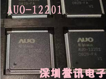 electronics AUO-12201 V1 LCD chip Integrated circuit - Hao Tai company store
