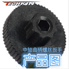 (Crank cap wrench) 40532 TECHKIN cover hollow bottom bracket crank screw wrench / mountain bike crankset one hollo  -  Jkan's bicycle and outdoor store store