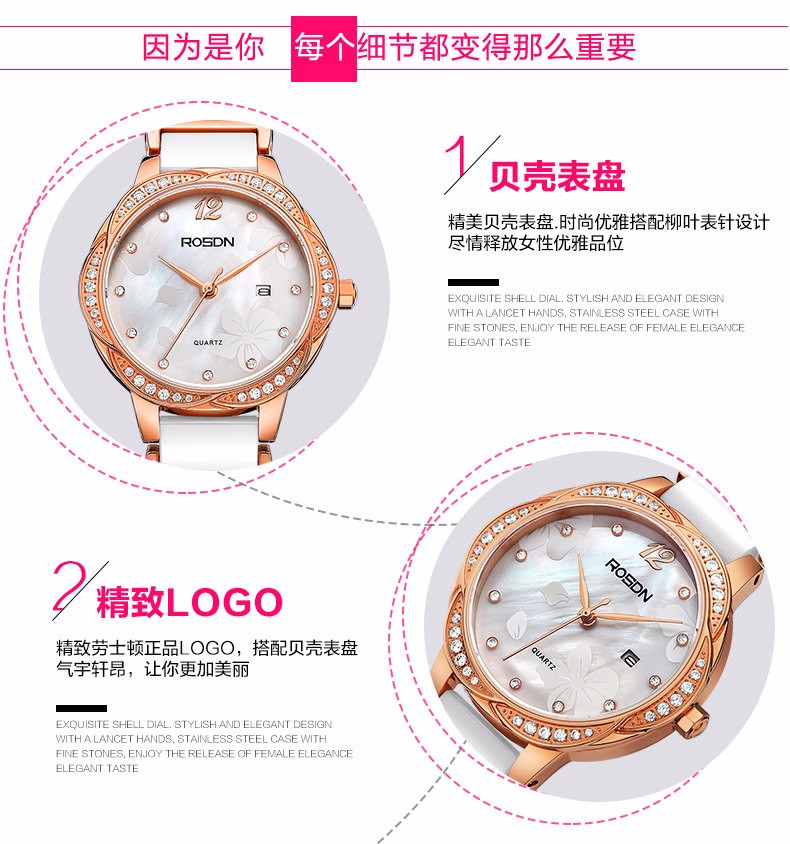 ROSDN 2016 Новые Часы Женщины Марка Роскошные Мода Повседневная Кварц Керамические Часы Леди Relojes Mujer Женщины Наручные Часы Платье Девушки