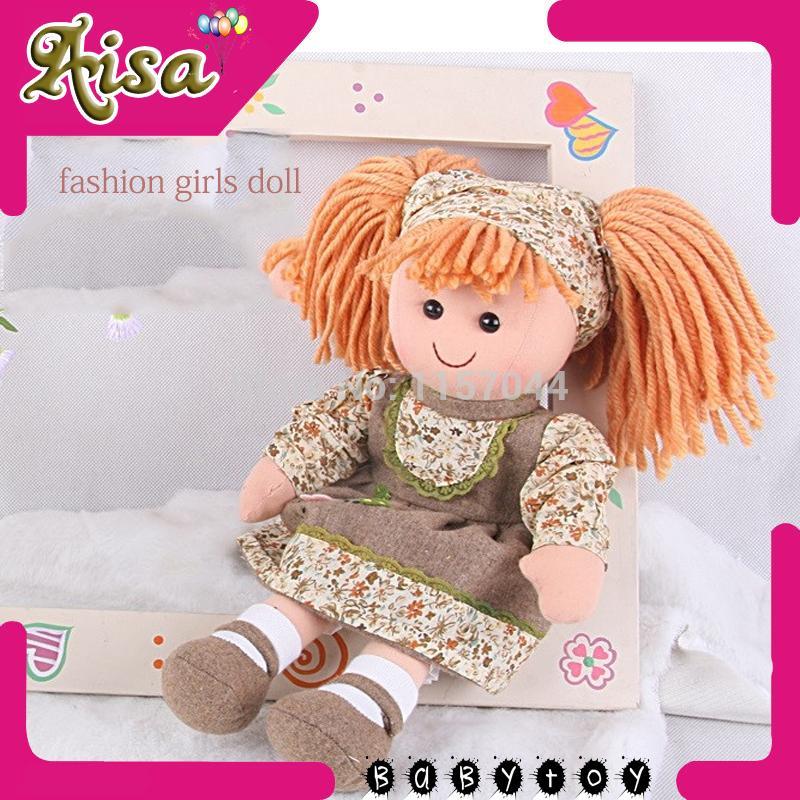 "1pcs 35cm 15"" fashion girls doll high quality fabric dress doll for baby girls cloth easy taken off machine washable Y488(China (Mainland))"