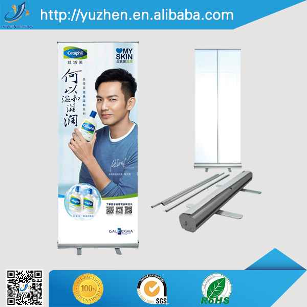 2015 new style roll up banner stand size(China (Mainland))