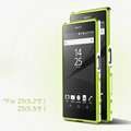 2016 newst high quality Aluminum metal frame bumper case for Sony Xperia Z5