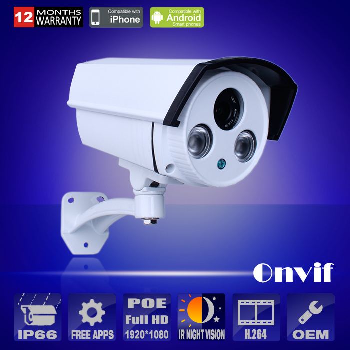 2.0 Megapixel 1080P IP Camera POE Onvif Outdoor Surveillance HD H.264 2 Array IR P2P Remote View Network Security CCTV Camera(China (Mainland))