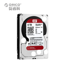 ORICO SDK-60WR Partner with WD RED HDD SATAIII 3.5-inch Hard Drive for  1-8 bay NAS DAS  64MB Cache - 6TB(China (Mainland))