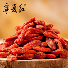 Ningxia super Ningxia wolfberry medlar 500 grams of special disposable Gou Qi special red wolfberry fruit