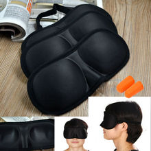 Eye Mask Black Sleeping Eyeshade Eyepatch Blindfold with Earplugs Shade Travel Sleep Aid Cover Light Guide