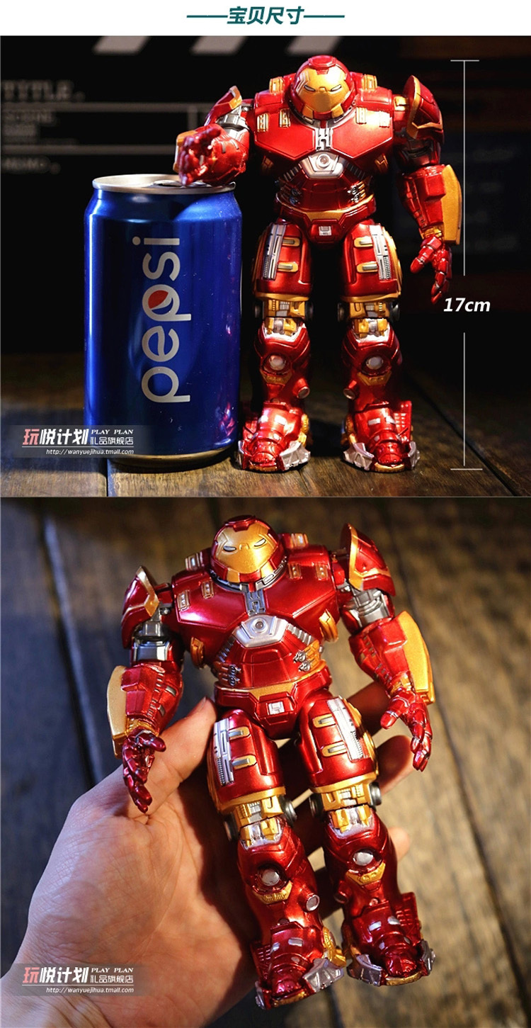 The Avengers 2 LED light 17cm Iron Man Age of Ultron Hulk buster legend Marvel kids collection Action Figure model best gift Toy(China (Mainland))