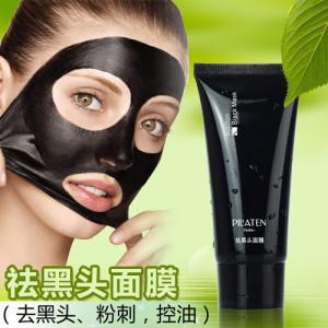 PILATEN face blackhead remover mask,Deep Cleansing the Black head,acne treatments masks,blackhead mask