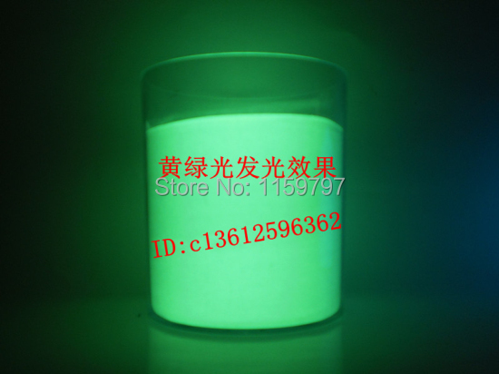 Free Shipping yellow-green  fluorescent powder phosphor powder for DIY  500g/bag,decorating material,advertisement pigment<br><br>Aliexpress
