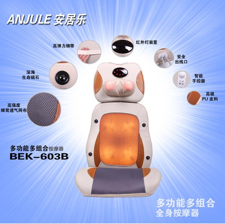AnJuLe Massage chair massager cushion Multi-function neck shoulder waist massage quality goods free shipping(China (Mainland))