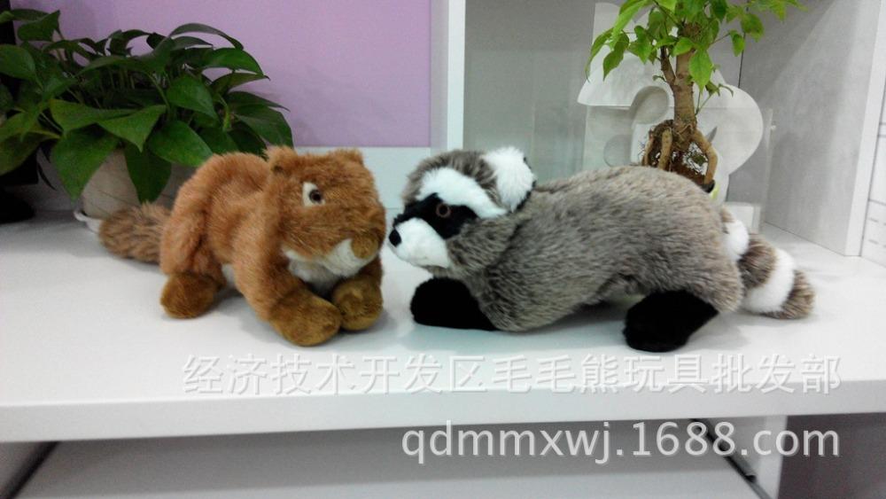 simulation animal about 35cm squirrel,raccoon bear plush toy,birthday gift t9515(China (Mainland))