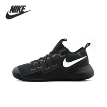 Original New Arrival 2016 font b NIKE b font HYPERSHIFT EP Men s font b Basketball