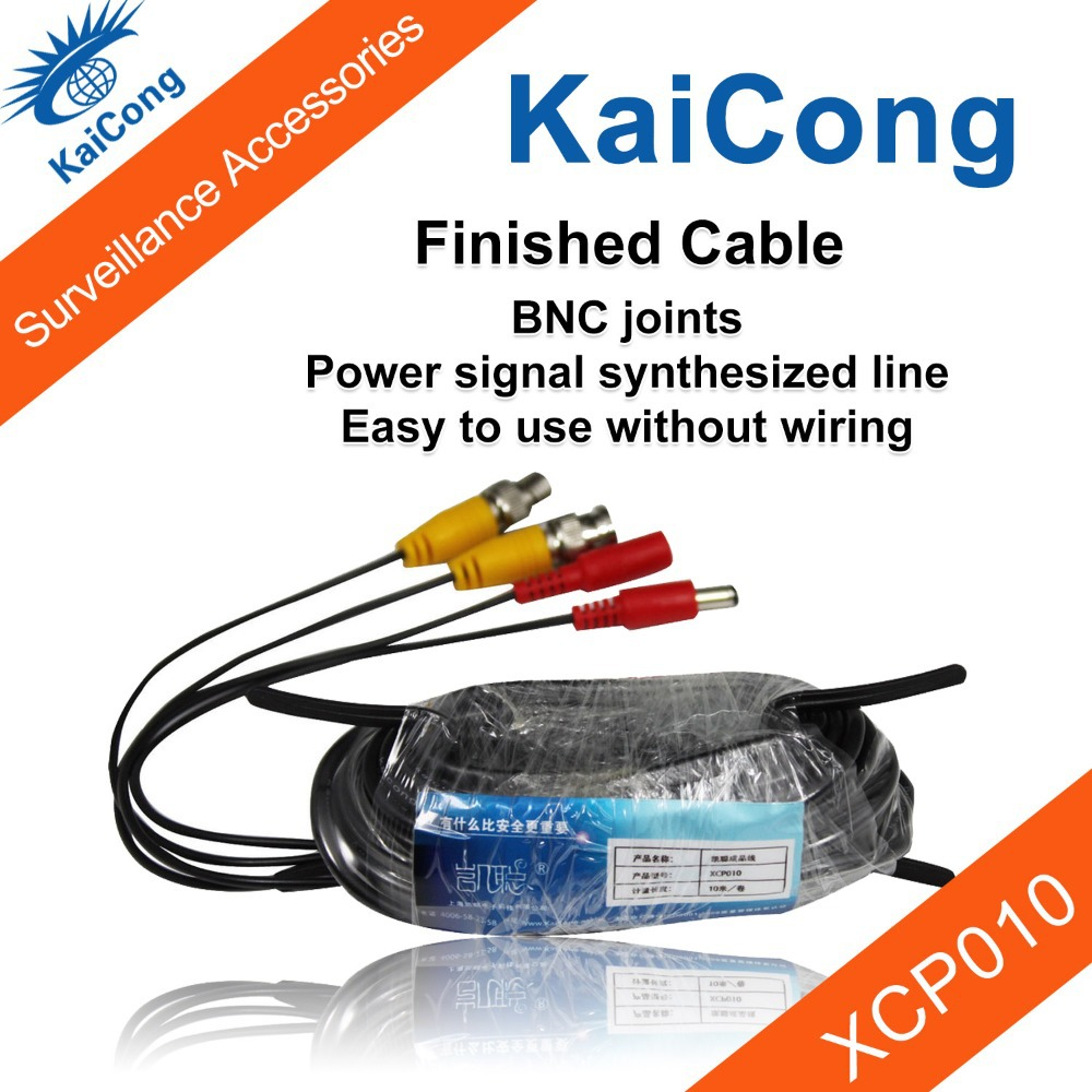 Free Shipping CCTV Cable 10m BNC + DC Connector Plug Video Power CCTV Cable For Security Camera KaiCong XCP010(China (Mainland))