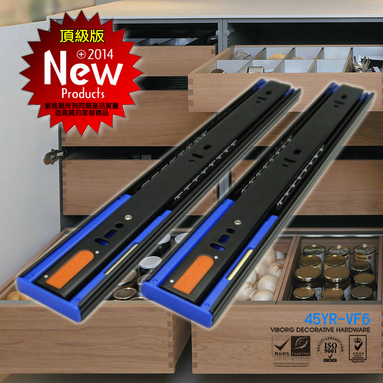 """VIBORG 45CM(18"""") Top Quality Smooth&Quiet Three Sections Hydraulic Soft Close Full Extension Ball Bearing Drawer Slides(China (Mainland))"""