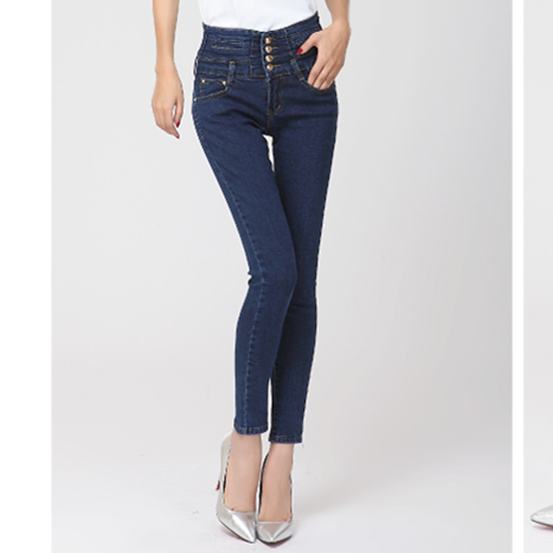 New Women's  high waist jeans female skinny pants elastic denim  pencil pants  Fashion buttons high waist jean