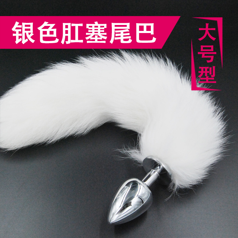 Large Size White Fox Tail Silver Metal Anal Plug,Butt Plug Anal Sex Toys For Woman,Adult Sex Products(China (Mainland))