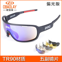 Buy Polarized Cycling Glasses Eyewear UV 400 5 Lens MTB Bike Riding Protection Goggles Driving Fishing Sports Sunglasses Ciclismo for $20.59 in AliExpress store
