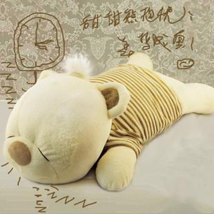 Tare panda plush toy doll pillow cloth doll Large baby bear birthday gift(China (Mainland))