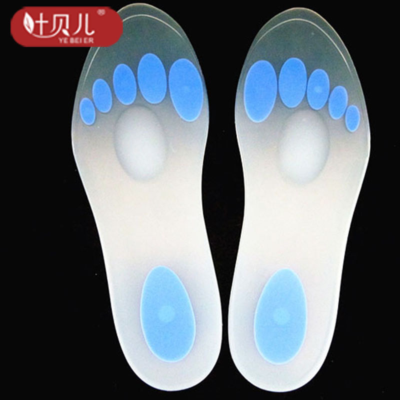 Silica gel spur Pad & magnetic therapy health care insole & calcaneal pain & fasciitis & bone bursitis care foot for men&women(China (Mainland))