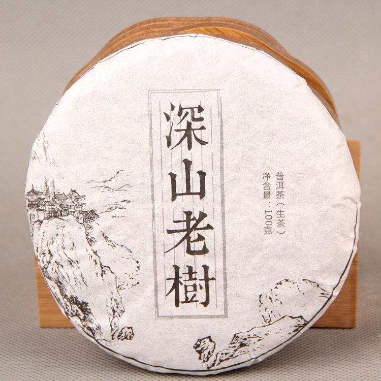 Ecological Pu'er Tea Cake 100G Yunnan Raw Puer Tea 100% Natural Organic Healthy Chinese Tea Secret Tea Gift(China (Mainland))