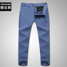 New Arrival Men's Slim Fit Fashion Straight Dress Pants Skinny Smooth Trousers Casual Pants pantalones hombre