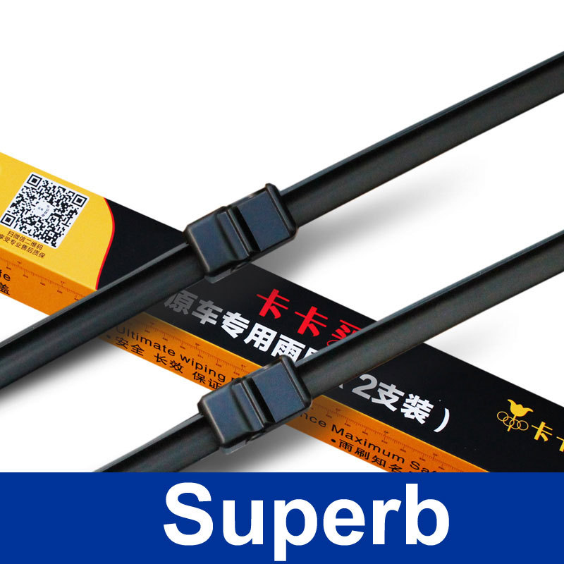 Free shipping New styling Car Replacement Parts Auto accessories The front wiper blades for Skoda Superb