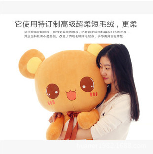 40 cm Miss Bear plush toy giant stuffed bear birthday gift Valentines Animal dolls Brown, pink 1pcs free shipping(China (Mainland))