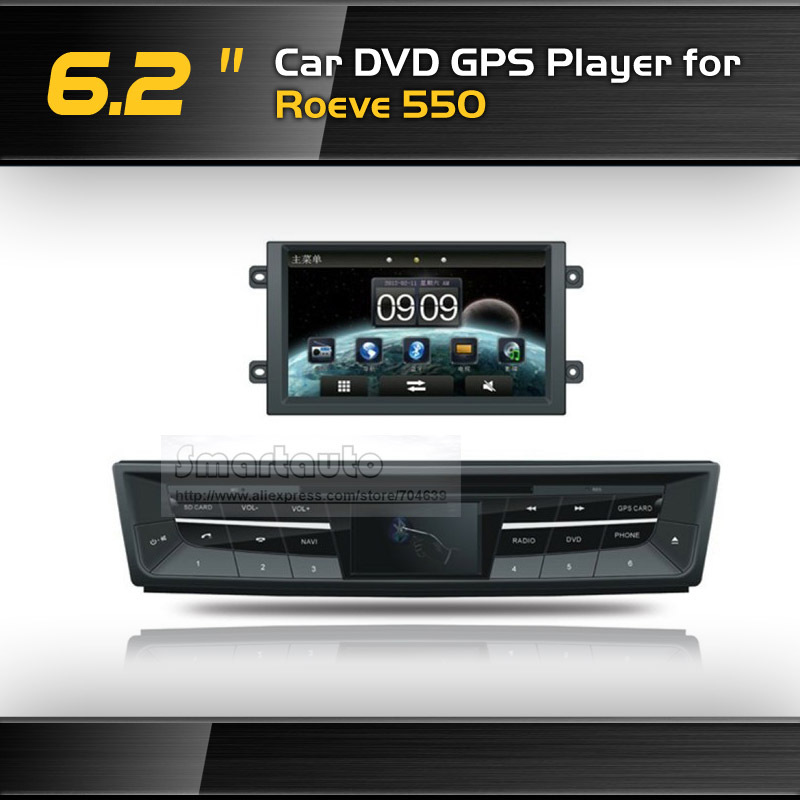 Автомобильный DVD плеер OEM 6,2 DVD GPS ROEWE 550 iPod BT USB SD FM, : автомобильный dvd плеер oem dvd chevrolet cruze 2008 2009 2010 2011 gps bluetooth bt tv