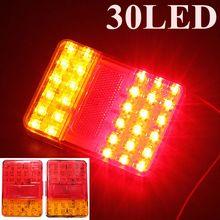2x 12V 30 LED Stop Tail Lights Lamp Indicator Trailer Truck Caravan Ute 120x90mm(China (Mainland))