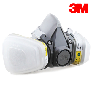 3M Half Facepiece Reusable Respirator 6200 Respiratory Protection + 6002 gas cartridges set acid gas masks(China (Mainland))