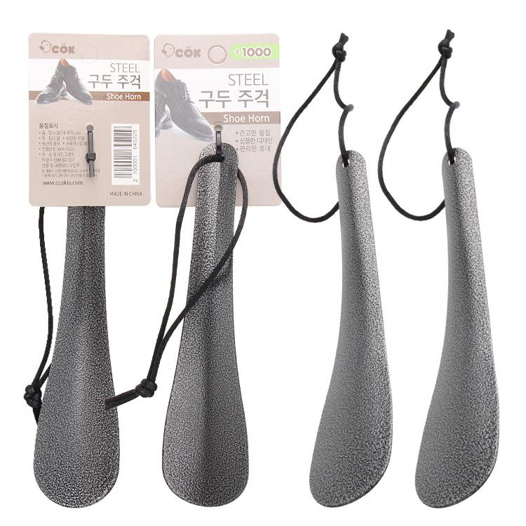 Best Shoe Horn Portable